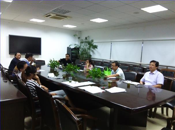 语文研讨会