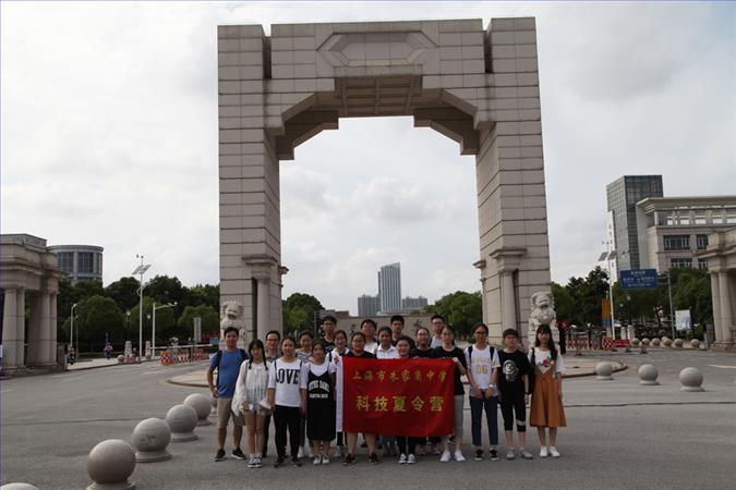 上海交通大学之行