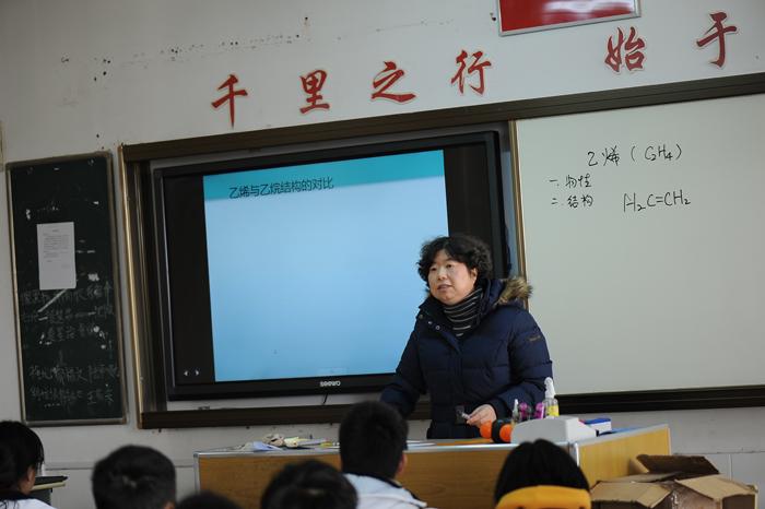 青浦区高中化学教研活动简讯(朱中主场)
